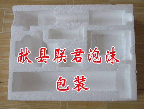 泡沫包装盒价格
