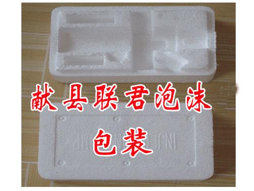 泡沫包装盒供应商