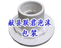 香港六和开奖现场直播2019_消失模白模厂家