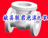 香港六和开奖现场直播2019_消失模白模生产厂家