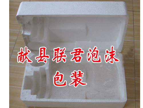 献县泡沫包装盒
