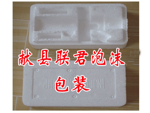 河北泡沫包装盒