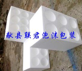 电器泡沫包装供应商