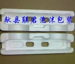 电器泡沫包装生产厂家