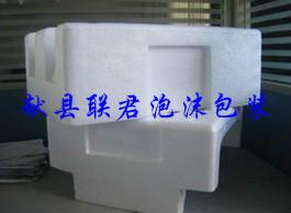 电器泡沫包装厂家