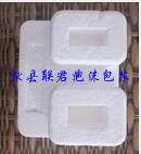 异形泡沫包装生产厂家
