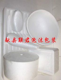衡水泡沫包装盒
