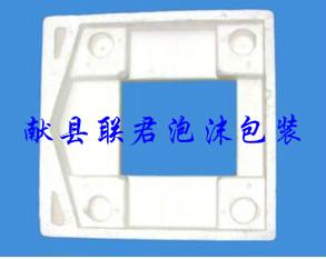 肃宁泡沫包装厂