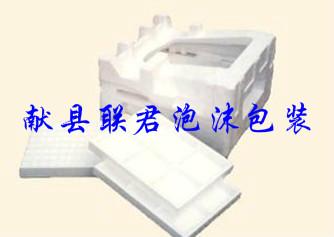 武强泡沫包装厂