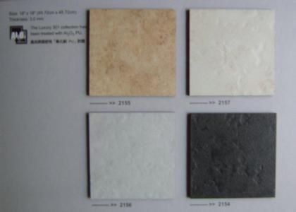 貴州石塑地板