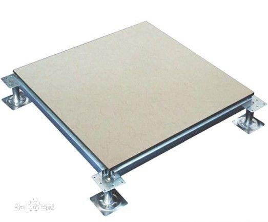 防靜電活動地板