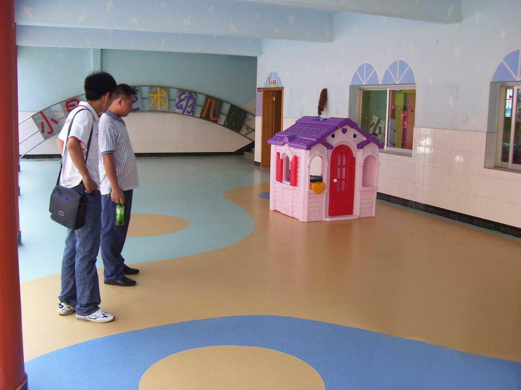 儿童PVC地板
