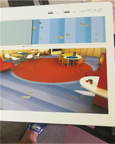兒童PVC地板廠家