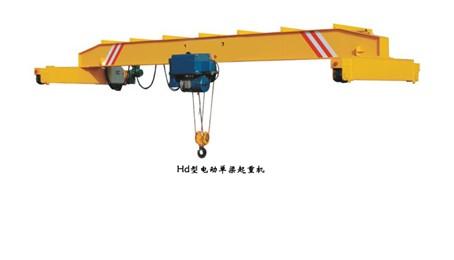 HD型電動單梁起重機