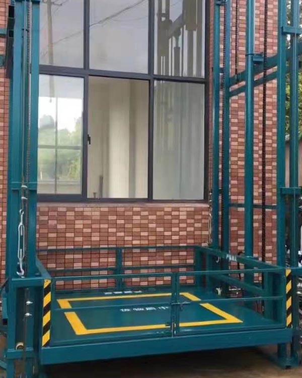 液壓鏈條升降貨梯