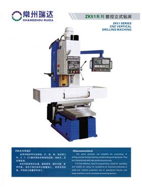 数控钻ZK5140C