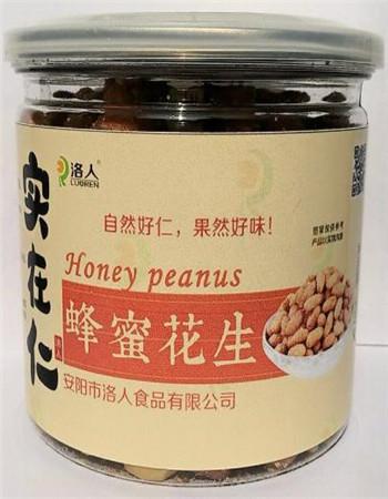 罐装蜂蜜花生