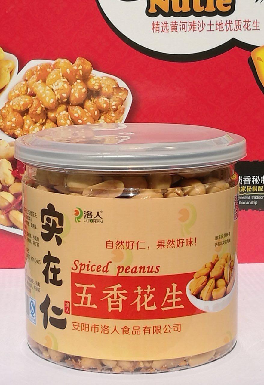 易拉罐蜂蜜花生价格