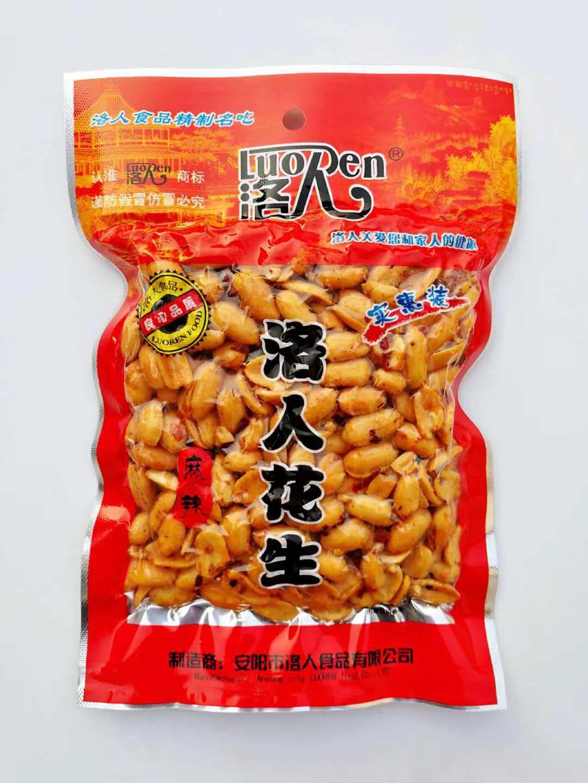 麻辣花生豆