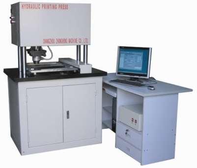 ZHPJ--300型激光全息母版拼版机