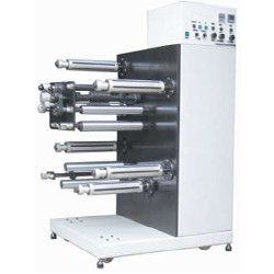 ZHFDJ-360型光电纠偏自动烫金分条机