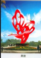郑州不锈钢雕塑价格