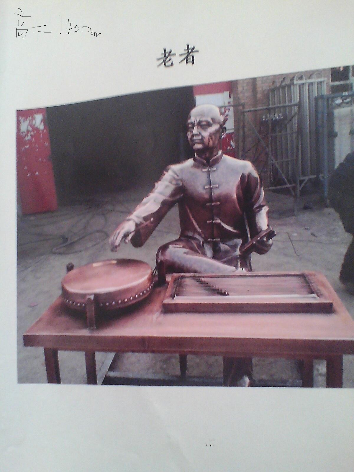 郑州锻铜雕塑