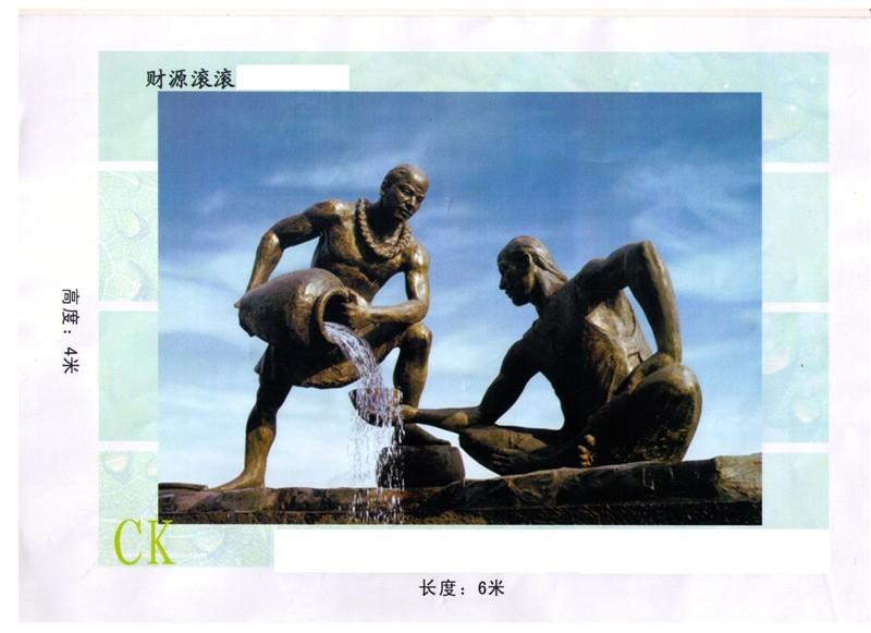 郑州铜铸雕塑生产厂家