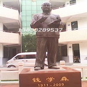 河南人物雕塑厂家