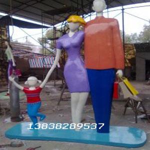 河南古代人物雕塑