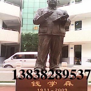 河南校园雕塑制作
