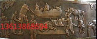 郑州锻铜浮雕价格