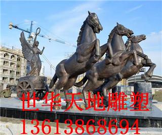 锻铜雕塑安装于社区