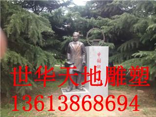 开封锻铜雕塑价格