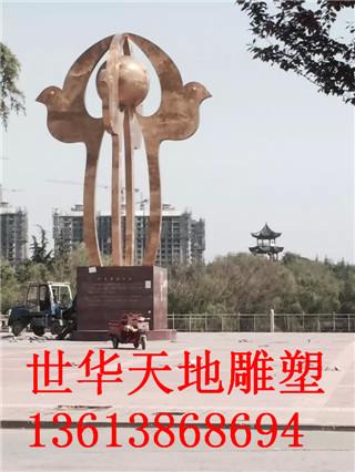 开封锻铜雕塑厂