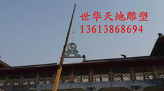 河南郑州缎铜雕塑厂