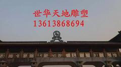 河南郑州缎铜雕塑厂家