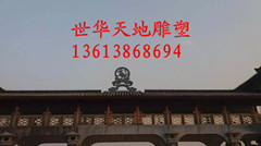 陕西雕塑厂的价格