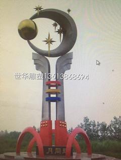 陕西雕塑定做厂