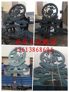 河南郑州铜雕塑