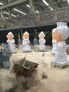 许昌雕塑厂