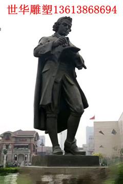 郑州奥门银河睹场官方网站