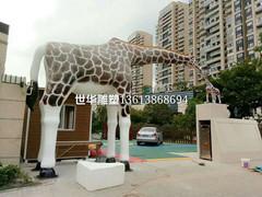 雕塑与城市的自然环境融合