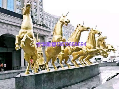郑州不锈钢雕塑设计
