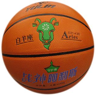 篮球-白羊座