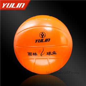 小学生专用排球