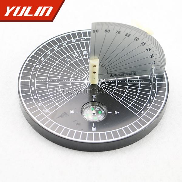 太阳高度测量器