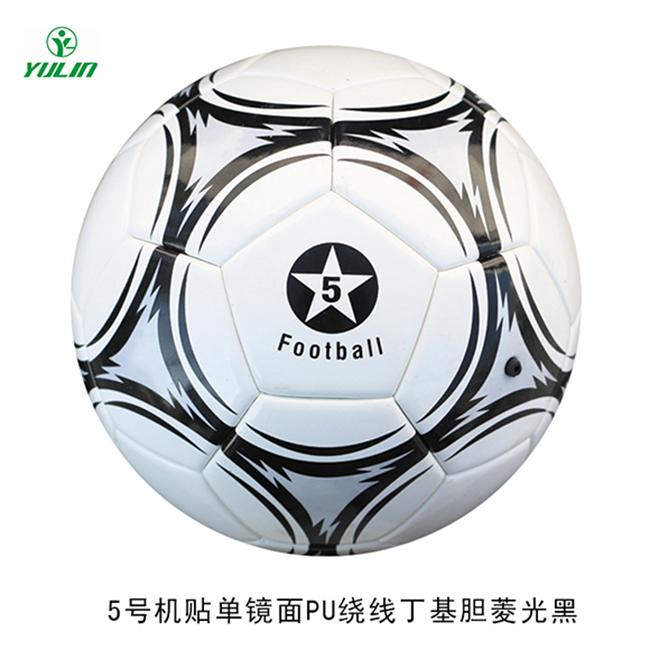 足球用品厂家