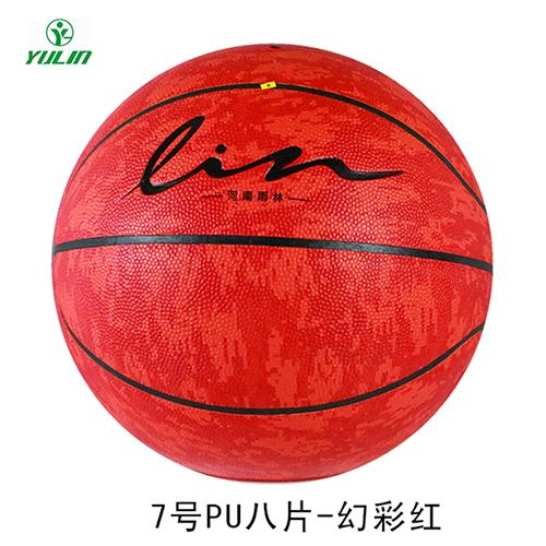 小学生专用篮球