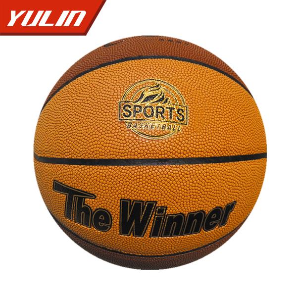 篮球定制厂家